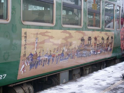 2012_12_10_miyajima_masayuki003.jpg