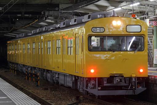 2012_12_11_nakamura_yukyu001.jpg