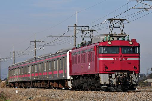 2012_12_14_katayanagi_yuichi001.jpg