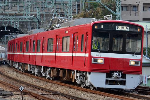 2012_12_17_nishi_yosuke001.jpg