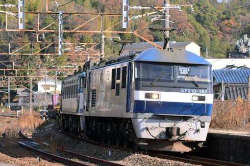 2012_12_20_sakai_masataka001.jpg