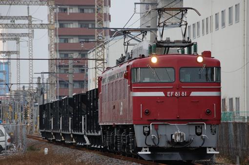 2012_12_21_tsuda_ryusei001.jpg