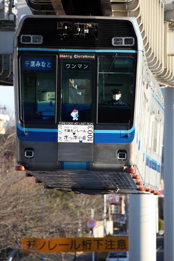 2012_12_24_endo_shinya002.jpg