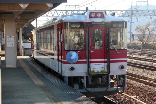 2012_12_24_hiromura_norihiko001.jpg