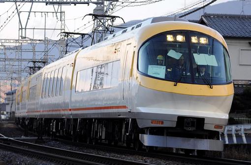 2012_12_26_ito_ken001.jpg