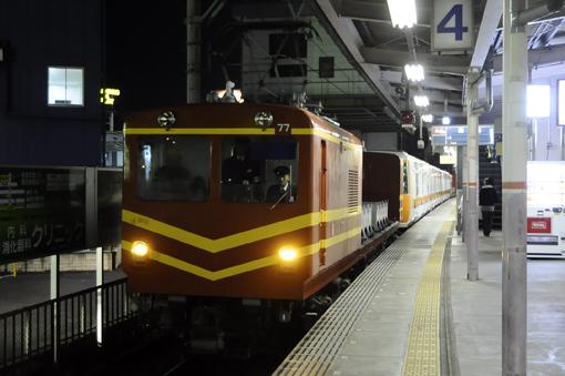 2012_12_27_ito_ken002.jpg