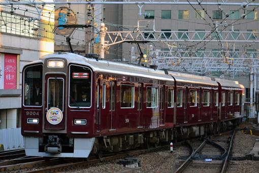 2012_12_27_nakatsukasa_sakura002.jpg