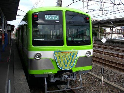 2012_12_31_fukuda_satoshi001.jpg
