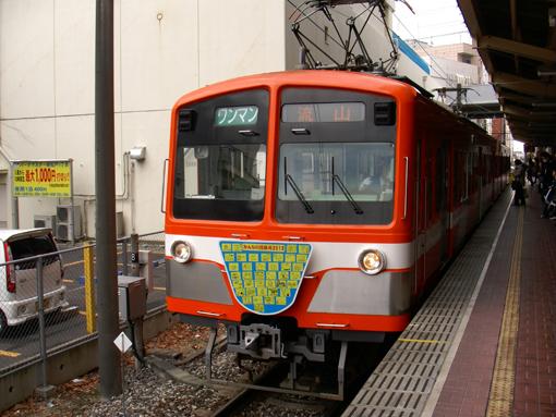 2012_12_31_fukuda_satoshi002.jpg