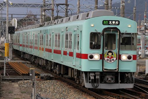 2013_01_01_amamoto_tsubasa001.jpg