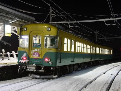 2013_01_01_oshima_tetsuya001.jpg