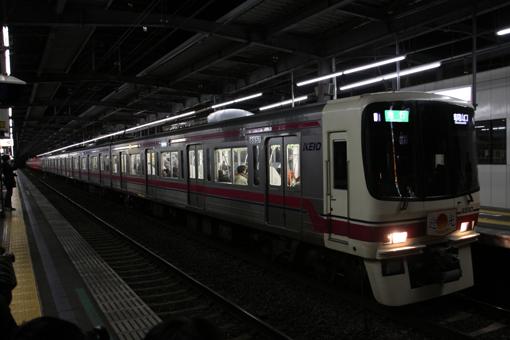 2013_01_01_sakiyama_kiichiro004.jpg