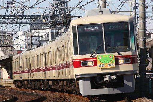 2013_01_03_goto_atsushi001.jpg