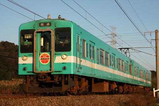 2013_01_07_hashi_naoki001.jpg