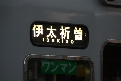 2013_01_08_hashi_naoki001.jpg