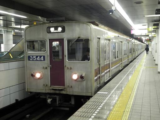 2013_01_08_inoue_ryoichi0001.jpg