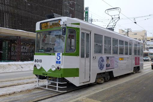 2013_01_13_takeda_yuta001.jpg