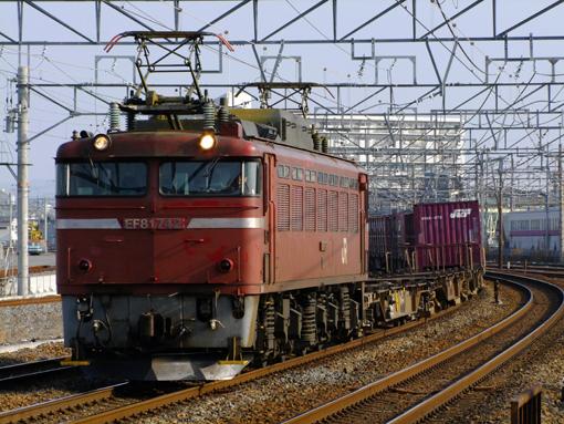 2013_01_20_nakatsukasa_junichi001.jpg