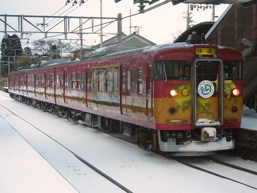 2013_01_26_miyajima_masayuki001.jpg