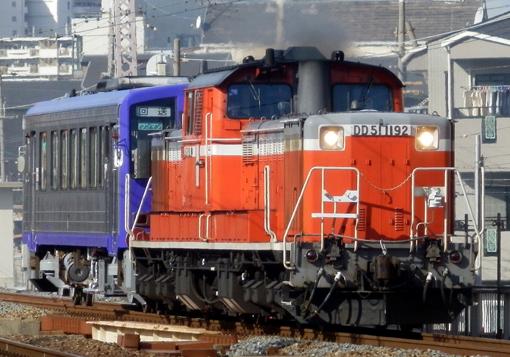 2013_01_26_tanaka_eiichiro001.jpg