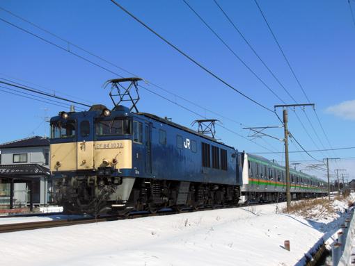 2013_01_28_tsuchiya_ryo001.jpg