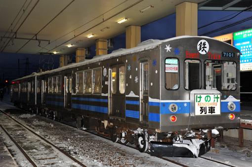 2013_02_09_kaneage_tsutomu001.jpg