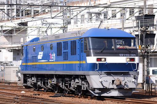 2013_02_14_sakai_masataka001.jpg