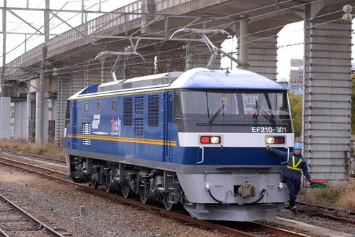 2013_02_14_sakai_masataka002.jpg