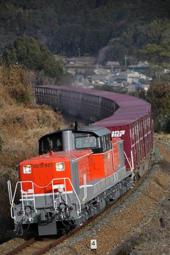 2013_02_17_ishikura_toshinao001.jpg