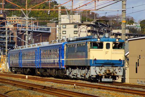 2013_02_20_oishi_naoki001.jpg