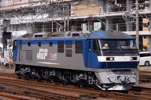 2013_02_22_sakai_masataka001.jpg