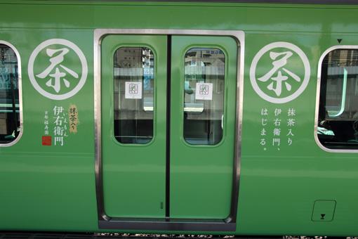2013_02_24_iwakata_koichi002.jpg