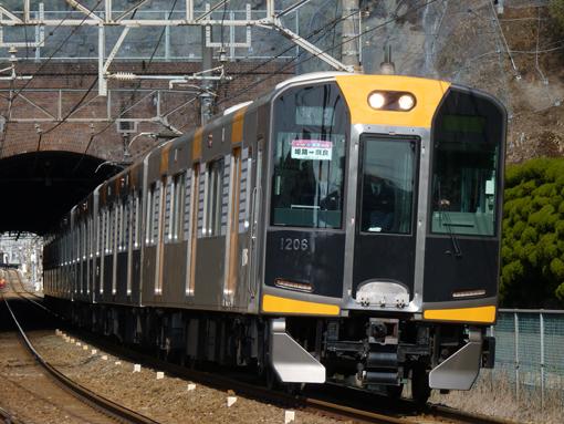 2013_02_24_kasano_masayuki001.jpg