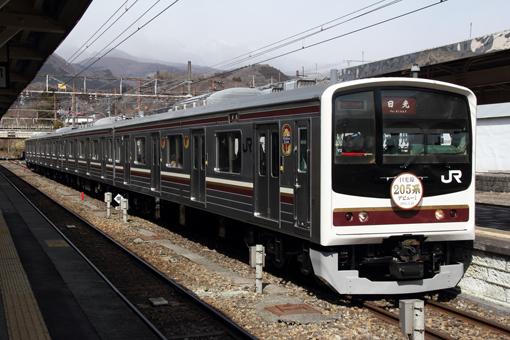 2013_03_02_iwakata_koichi001.jpg