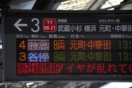 2013_03_02_ohashi_takahiro001.jpg