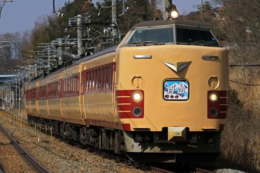 2013_03_02_saito_daiki003.jpg