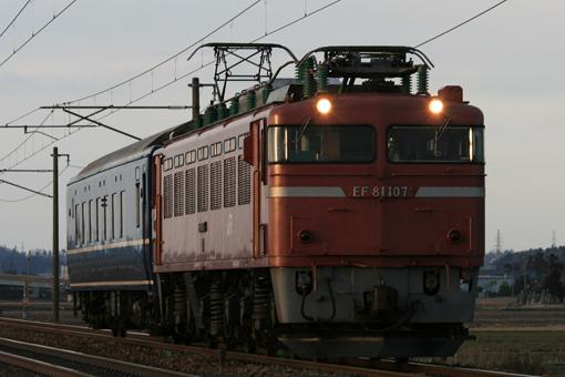 2013_03_04_nosaka_ryo001.jpg