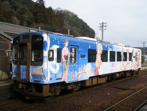 2013_03_09_miyajima_masayuki004.jpg