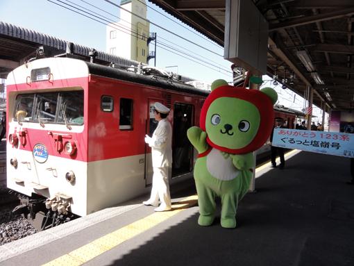 2013_03_09_sakai_tetsuro002.jpg