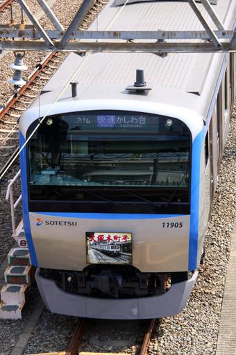 2013_03_10_funayama_taichi002.jpg
