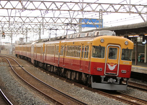 2013_03_10_nakagawa_kensei003.jpg