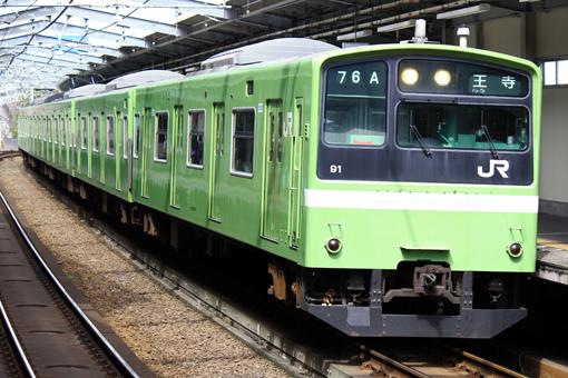 2013_03_14_hashimoto_junta001.jpg