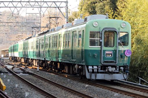 2013_03_15_nakagawa_kensei001.jpg