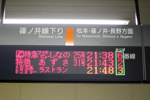 2013_03_15_nakayasu_kiichi002.jpg