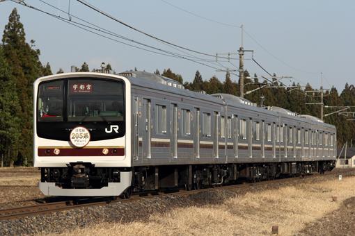 2013_03_16_iwakata_koichi005.jpg