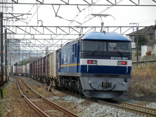 2013_03_17_teraoka_naoto001.jpg