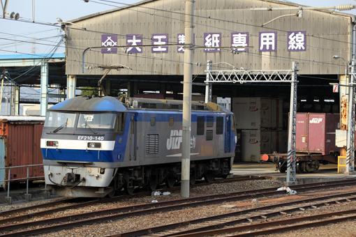 2013_03_17_uda_akira001.jpg