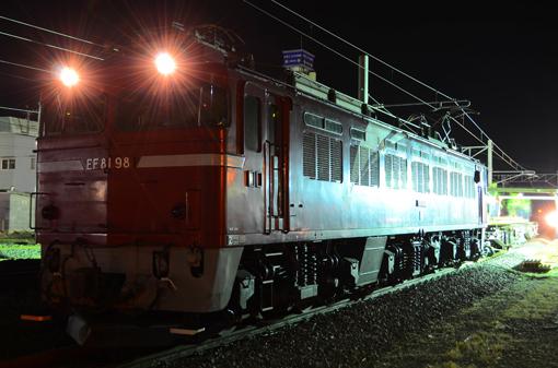2013_03_22_katayama_haruka001.jpg