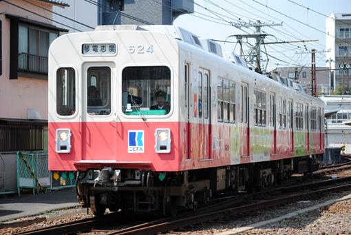 2013_03_22_nonaka_reo001.jpg