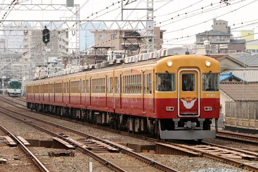 2013_03_23_nakagawa_kensei001.jpg
